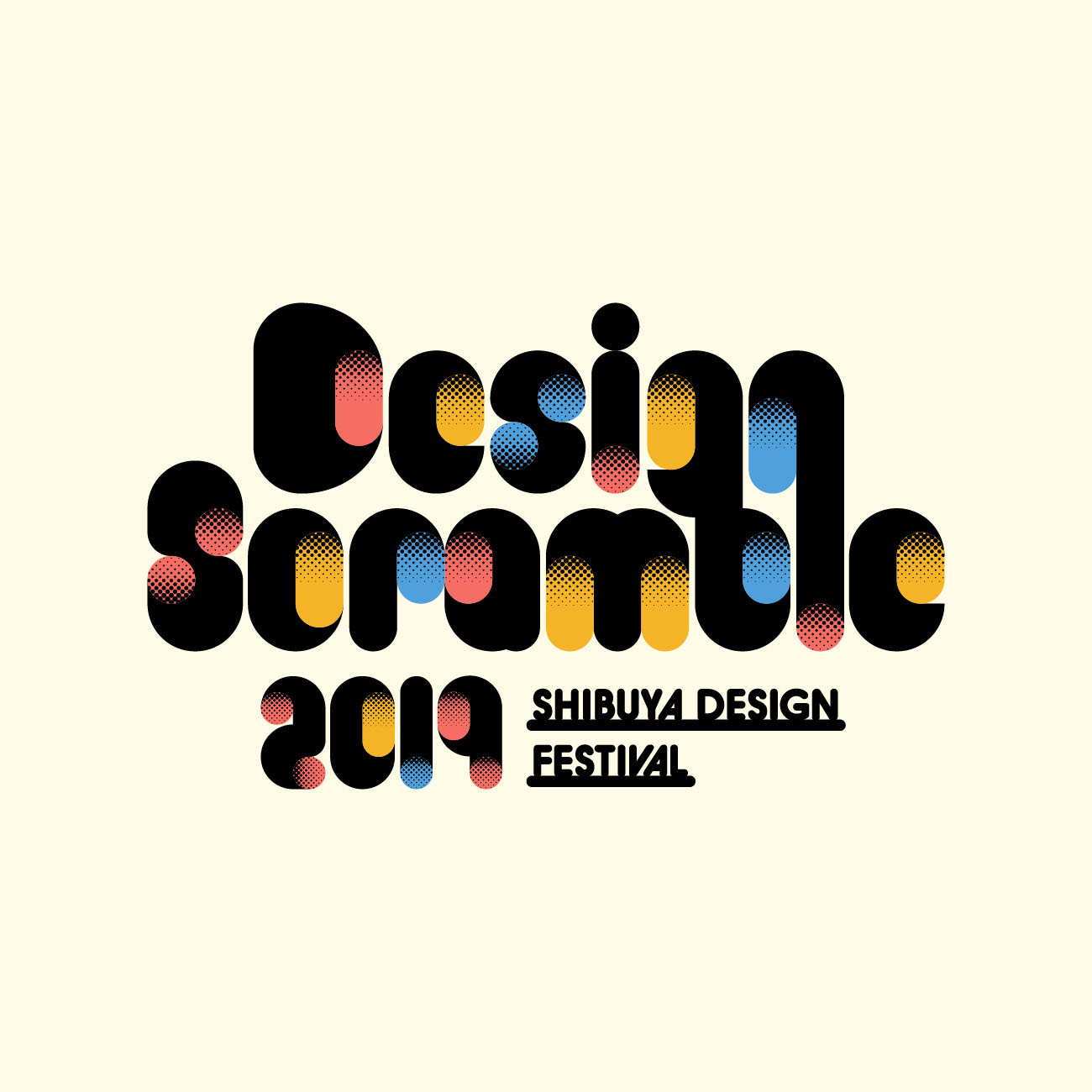 Design Scramble